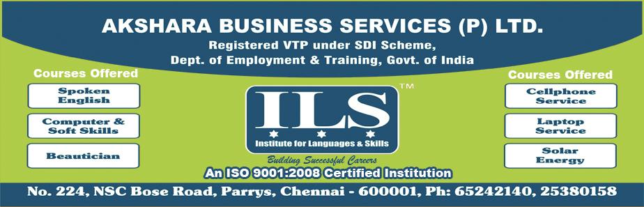 ILS Education Chennai